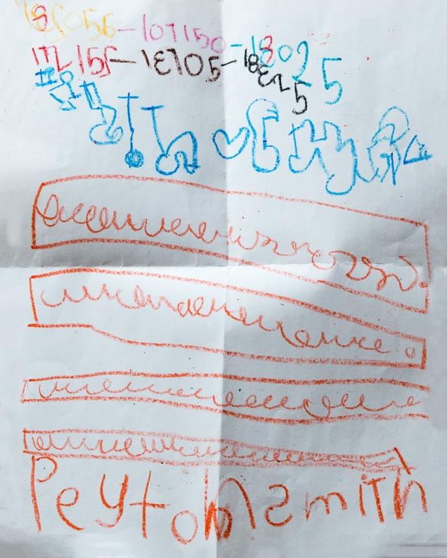98 365 My little artist